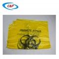 Medical Sterile Protective Surgical Drape Pack Manufacturer 4