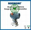 Rosemount 3051CG Gage Pressure Transmitter