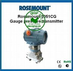 Rosemount 3051CG Gage Pressure Transmitter (Hot Product - 1*)