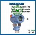 Rosemount 3051TG Gauge Absolute Pressure Transmitter