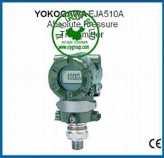 YOKOGAWA EJA510A  EJA530A Absolute Pressure Transmitter