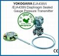 YOKOGAWA EJA438W/EJA438N Diaphragm