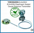 YOKOGAWA EJA438W/EJA438N Diaphragm Sealed Gauge Pressure Transmitter