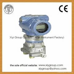 Rosemount 3051S Pressure Transmitter (Hot Product - 1*)