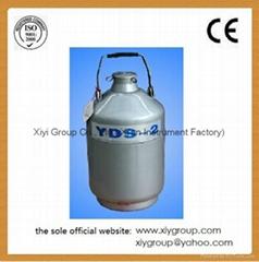 New 10L Cryogenic Container Liquid Nitrogen LN2 Dewar Tank w/ Straps