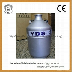 New 3L Cryogenic Container Liquid