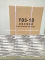 New 6L Cryogenic Container Liquid Nitrogen LN2 Dewar Tank w/ Straps 8