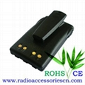 MOTOROLA Two-Way Radio Battery (JMNN4024) 1