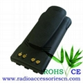 MOTOROLA Two-Way Radio Battery (HNN9013)