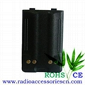 YAESU Two-Way Radio Battery (FNBV67)