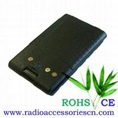 YAESU Two-Way Radio Battery (FNB-V83/FNB-V88)