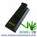 MAXON Two-Way Radio Battery (MPA1200)