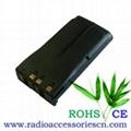 KENWOOD Two-Way Radio Battery (KNB17)