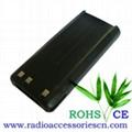 KENWOOD Two-Way Radio Battery (KNB29N)