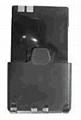 KENWOOD Two-Way Radio Battery (PB34)