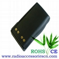 MOTOROLA Two-Way Radio Battery