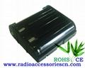 KENWOOD Two-Way Radio Battery (UPB-1H)