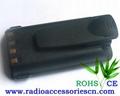KIRISUN Two-Way Radio Battery (KB-30A)