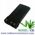 KENWOOD Two-Way Radio Battery (KNB-20N)