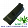 MAXON Two-Way Radio Battery (QPA1200)