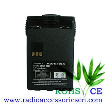 MOTOROLA Two-Way Radio Battery (JMNN4024) 2