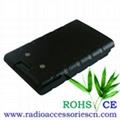 Two-Way Radio Battery YAESU (FNBV57)
