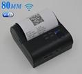 POS-8001 80mm Bluetooth 4.0 thermal printer portable USB bill printer 6