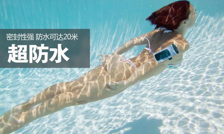 手機防水袋潛水套大三星note手機防水袋小米手機觸屏防水袋6寸 1