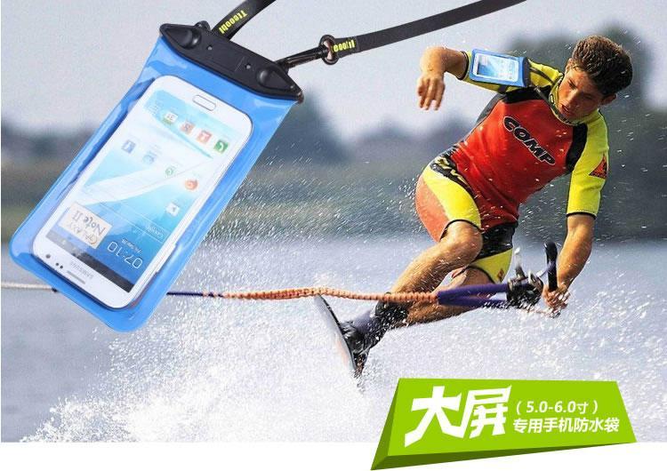 手機防水袋潛水套大三星note手機防水袋小米手機觸屏防水袋6寸 4