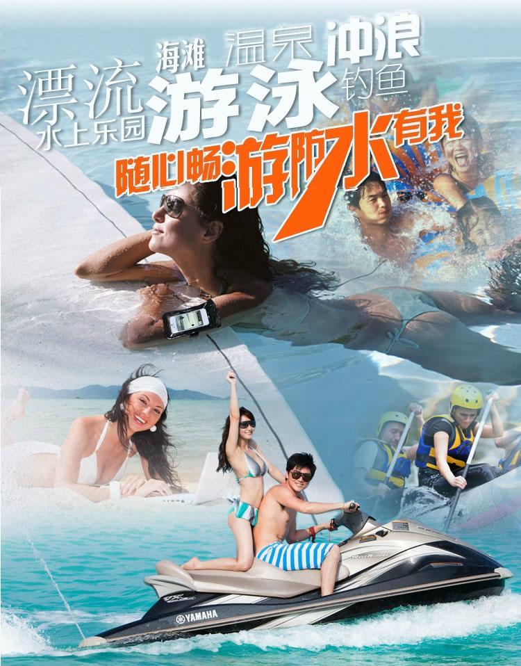 手機防水袋潛水套大三星note手機防水袋小米手機觸屏防水袋6寸 5