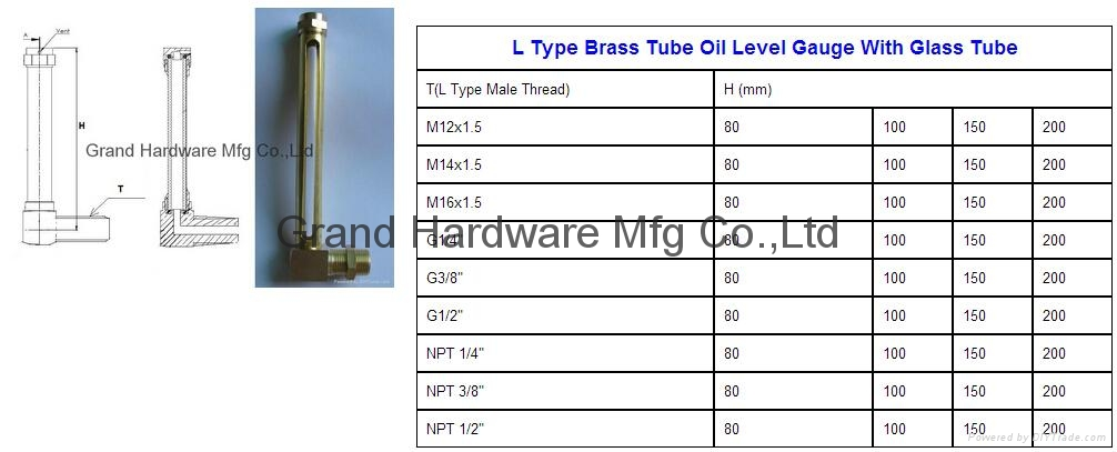 L形狀銅管油標油位器 3