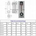 油液位铜管油标 9