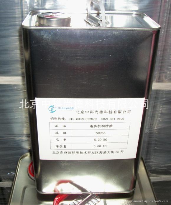 跑步機潤滑油SD965 2