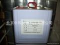 高溫油浴硅油 1