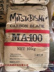 三菱碳黑导电碳黑MA-100