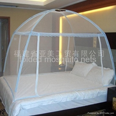Folded mosquito nets