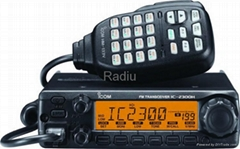 Icom IC-2300H Mobile Radio,Repeater,Marine