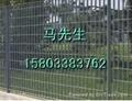 鋼格柵板圍欄