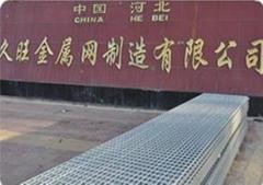 河北久旺金屬網製造有限公司
