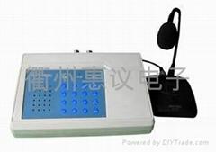 HYT3500會議電話機