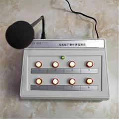 生產指揮調度機輸煤廣播調度機