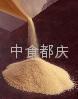 玉米低聚肽