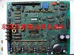 環球插件機驅動箱