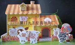喜羊羊立体家园