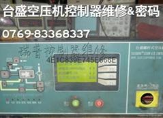 台盛空压机控制器维修