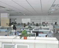 dongguan vigorvictory electronic material co;ltd
