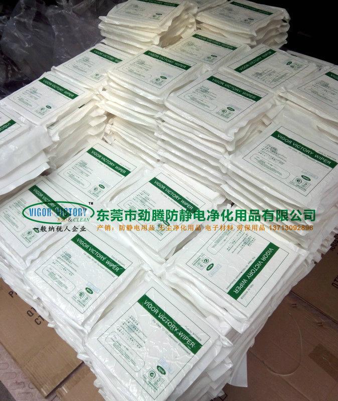 Clean.ltd home straight microfiber clean cloth for JT - 1109 3