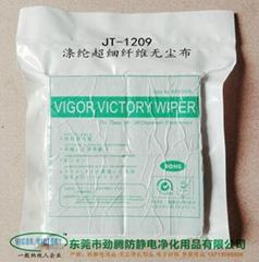 无尘布厂家直供JT-1209超细纤维无尘布