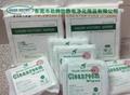 Clean.ltd home straight microfiber clean cloth for JT - 1209 3