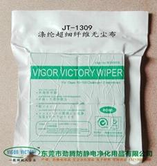 无尘布厂家直供JT-1309超细纤维无尘布